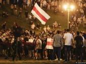 Главы МИД восьми стран обратились с заявлением к власти Беларуси