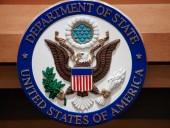 Госсекретарь США: выборы в Беларуси не были свободными и справедливыми