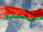 В Беларуси явка на президентских выборах составила 73,40%