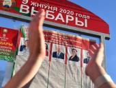 В Беларуси начались президентские выборы