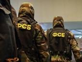 В РФ военного ракетных войск задержали за