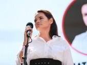 В команде Тихановской прокомментировали ее видеообращение