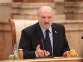 Лукашенко поручил пригласить в Беларусь генпрокуроров Украины и России из-за задержанных