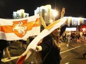 МИД Чехии: выборы в Беларуси нельзя считать свободными и демократическими