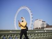 Пандемия: Великобритания ввела карантин еще для трех стран