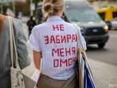 Женщины в Минске вышли на марш солидарности