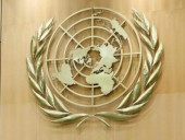 Россия созывает Совбез ООН из-за обращения США по санкциям в отношении Ирана