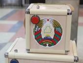 Выборы в Беларуси: обновленные результаты экзит-полов за границей показали у Тихоновской более 81%