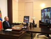 Путин обсудил ситуацию в Беларуси с членами Совбеза РФ