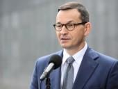 Глава правительства Польши назвал