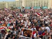 На площади Независимости в Минске на митинг собралось более 100 тыс. человек