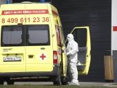 Пандемия: общее число жертв COVID-19 в Москве достигло 4 521 человека