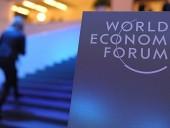 Всемирный экономический форум заявил о переносе ежегодной встречи в Давосе