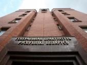 В Беларуси завели дело из-за создание координационного совета оппозиции