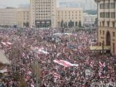 Протесты в Беларуси: МВД страны составило 79 протоколов после вчерашних акций