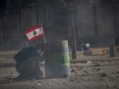 Армия освободила здание МИД Ливана от демонстрантов