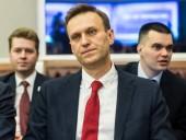 Российский оппозиционер Навальный в реанимации из-за отравления