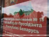 В Беларуси стартовало досрочное голосование на выборах президента