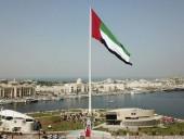 В ОАЭ опровергли подписание с Израилем меморандума по безопасности
