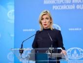 МИД РФ решило отреагировать на углубление военного сотрудничества Польши и США