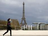 Пандемия: в Париже обязали носить маску только в отдельных районах города