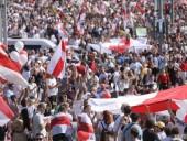 МВД Беларуси: после протестов арестованными остаются 44 человека