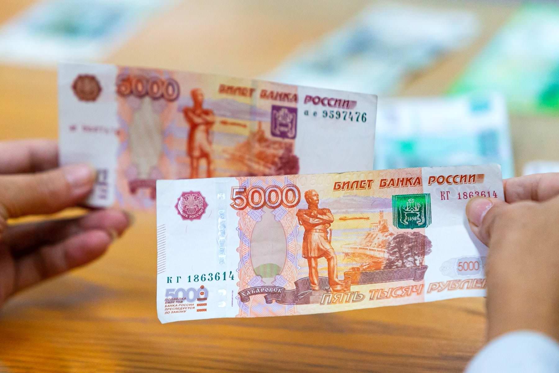 Признаки по которым можно заметить фальшивые 5000 рублей