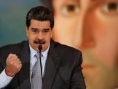 Президент Венесуэлы Мадуро помиловал десятки оппозиционных депутатов