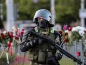 Беларусь: Тихановская пригрозила силовикам раскрытием их имен