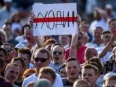 Количество задержанных на протестах в Беларуси выросло до 230 человек - правозащитники