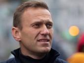 Навальный требует вернуть ему одежду, изъятую в Омске