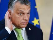 Премьер Венгрии Орбан считает, что ЕС должен пересмотреть санкции против России