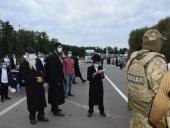 Прибытие хасидов из Беларуси: Лукашенко приказал помочь паломниками на границе