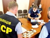 На Прикарпатье во взятке правоохранителю разоблачили семь директоров лесхоза