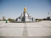 В Туркменистане закрыли ряд русскоязычных классов в школах: Москва отреагировала