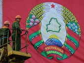 Белорусские пограничники сообщили, что охрана границы идет в