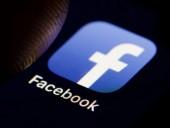 Facebook заблокировал ряд связанных с РФ аккаунтов: некоторые были ориентированы на Украину