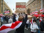 Количество задержанных на протестах в Беларуси превысило 340 человек - правозащитники