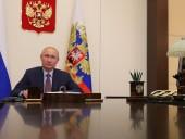 Путин распорядился организовать в Росгвардии так называемую