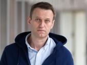 """В МИД РФ отреагировали на """"враждебные"""" заявления об отравлении Навального"""