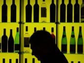 Известный алкогольный напиток вырвался в лидеры на мировом рынке: публиковал рецепты пирогов