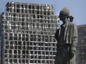 Взрыв в Ливане: МАГАТЭ направило в Бейрут миссию для изучения радиационной угрозы
