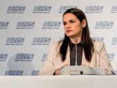 Тихановская обратилась к Путину в день его встречи с Лукашенко