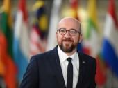 Специальный саммит ЕС перенесли на 1-2 октября
