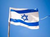 Сербия и Косово признали Израиль и откроют свои посольства в Иерусалиме