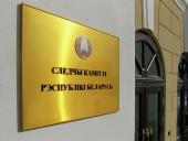 В СК Беларуси рассказали, в чем подозревают оппозиционеров Колесникову и Знака