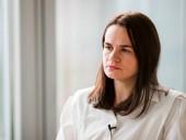 Тихановская отреагировала на инициативу народной инаугурации