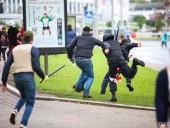 В Минске во время акции протеста жестко задерживали и били людей
