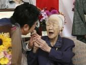 В Японии установлен новый рекорд долголетия