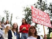 В Минске задержали студентов, принимавших участие в Марше солидарности